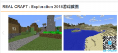 """四字母.com35万成交,""""星光曲""""五位数易主!"""