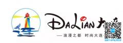 """大连城市logo被指抄袭迪士尼,""""版权狂魔""""是轻易好惹的吗?"""