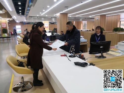 """2019年12月2日,五华市场监管局发出全市第一张""""告知承诺制""""办理的《医疗器械经营许可证》2"""
