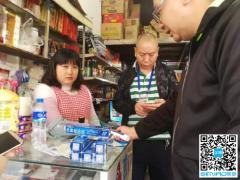 """东川区市场监督管理局查获一起涉嫌销售假冒""""云南白药""""牙膏"""